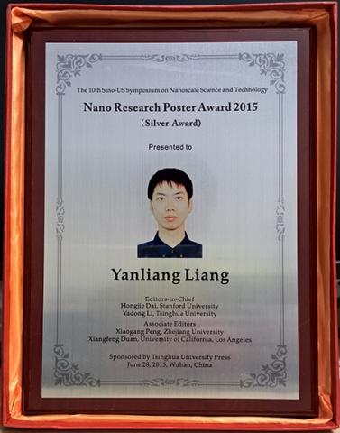 yanliang_5